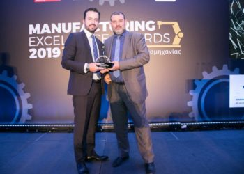 HR Awards & Manufacturing Awards 2019: 3 νέες σημαντικές διακρίσεις